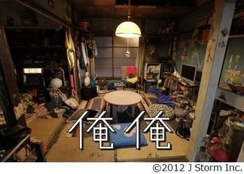 Narinari_20130429_21437_1.jpg