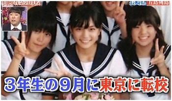 kawaguti-haruna5.jpg