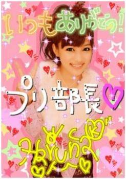 kawaguti-haruna7.jpg